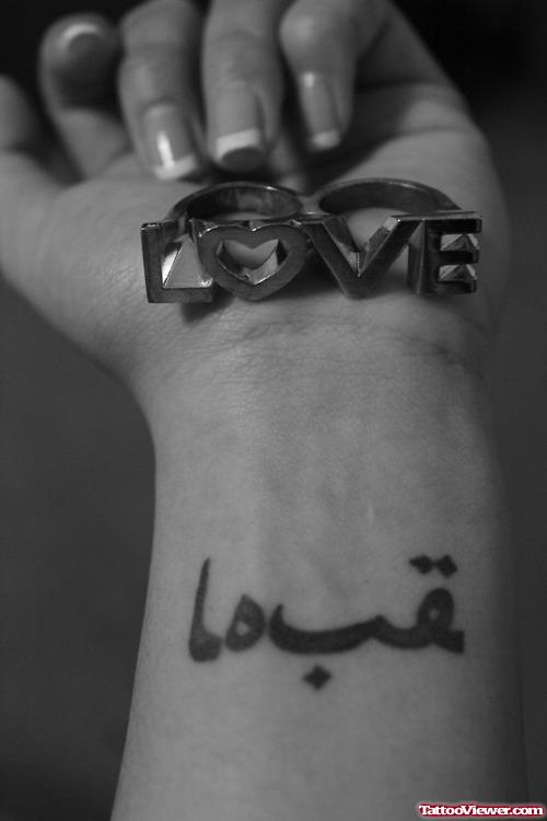 Left Wrist Arabic Tattoo