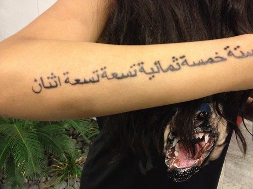 Arabic Tattoo On Right Sleeve