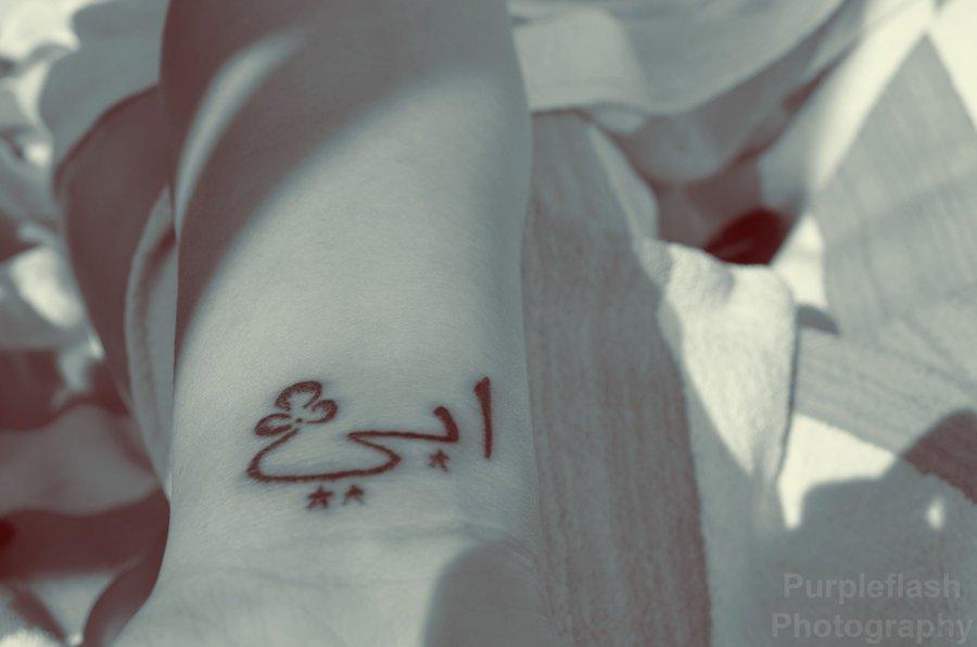 Amazing Arabic Tattoo On Arm