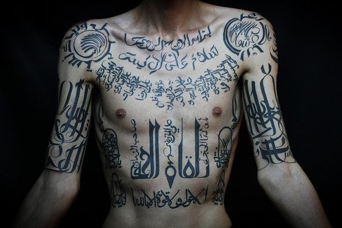 Black Ink Arabic Tattoos On Sleev And Chest