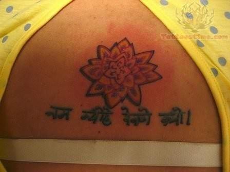 A Buddhist Tattoo On Back