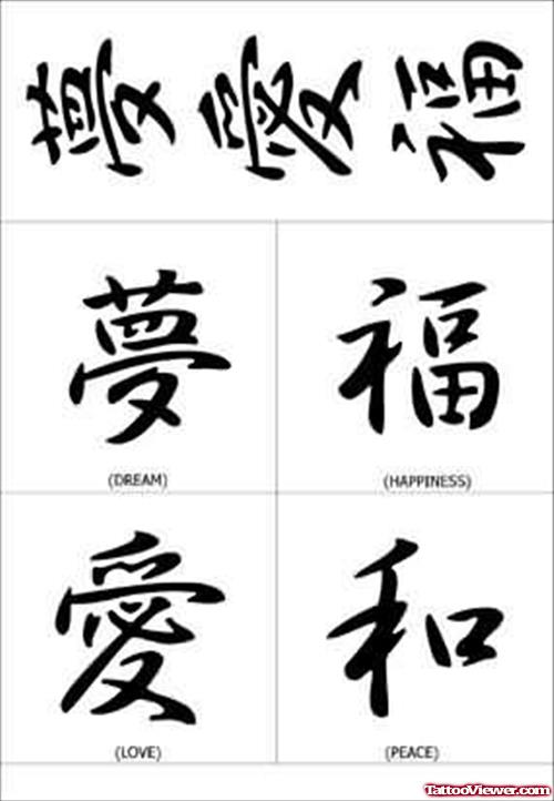 Chinese Love & Peace Tattoo Designs