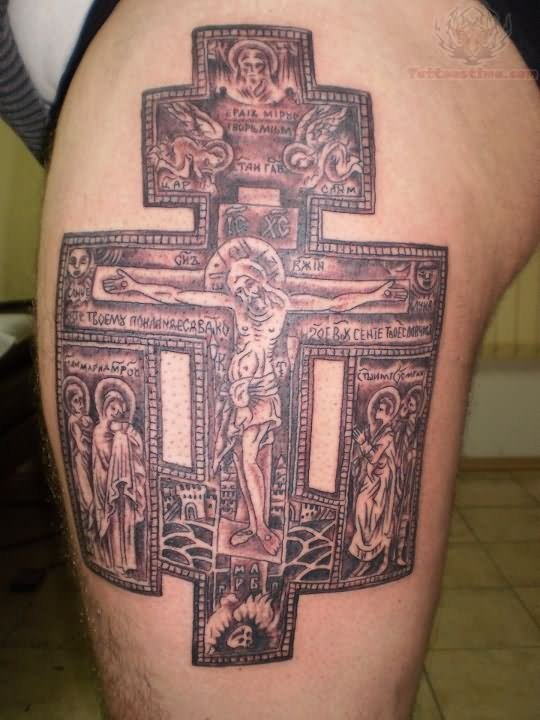 Awesome Jesus Cross Tattoo On Thigh