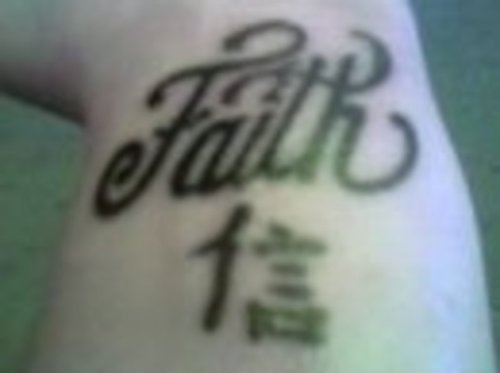 Faith Chinese Symbol Tattoo